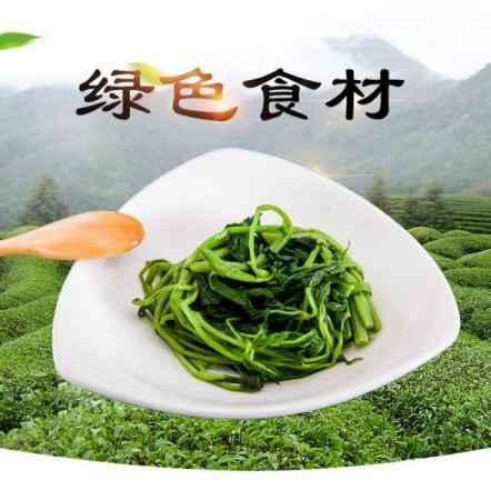 野菜水饺加盟