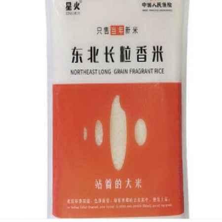 广州东北香米价格