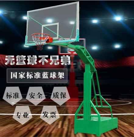 篮球架安装施工