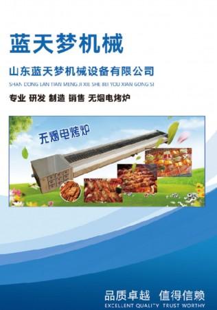 山东电烤炉销售价格