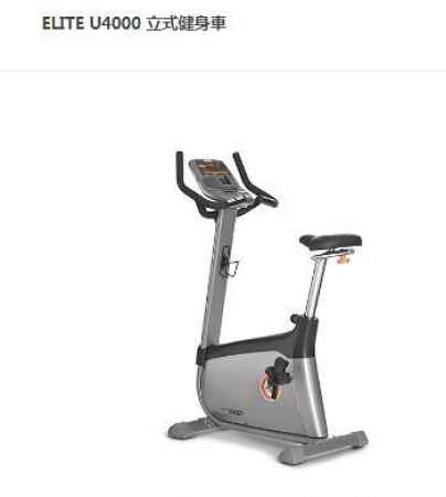 乔山立式健身车