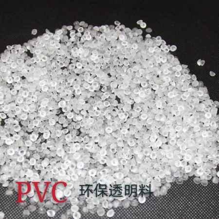 PVC透明料 PVC透明料供应