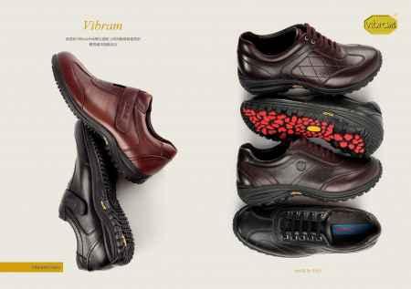 潮鞋品牌销售