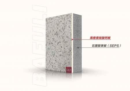 石墨聚苯板保温装饰板选哪家