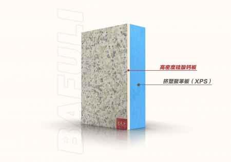 潍坊挤塑板保温装饰板专业生产厂家