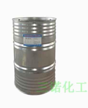 二(2-乙基己基)磷酸酯(P204)销售