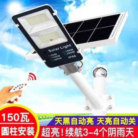 济南太阳能臂灯销售