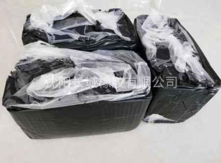 辽宁CCS接缝胶厂家